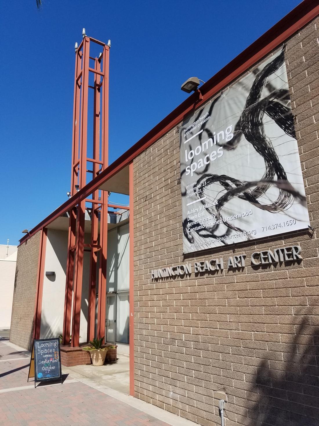 Art Center Exterior